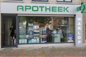 Foto 3 Apotheek Warlop Apotheek Ekeren Ine Warlop
